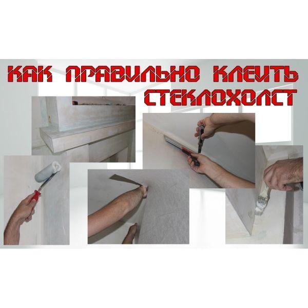 kak-kleit-stekloholst-vybor-kleya-i-osobennosti-tehnologii-poklejki-42