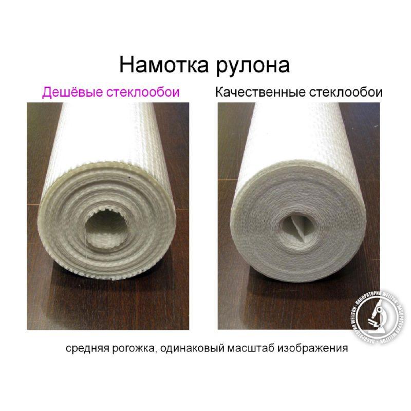 steklooboi-chto-eto-takoe-i-v-chem-ih-osobennosti-48
