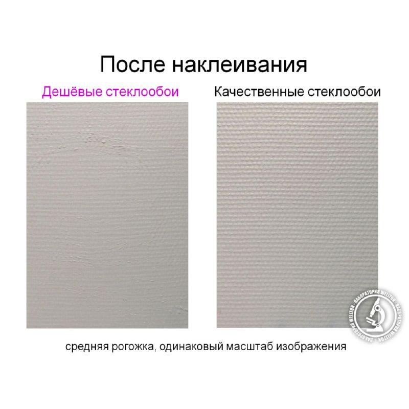 steklooboi-chto-eto-takoe-i-v-chem-ih-osobennosti-93